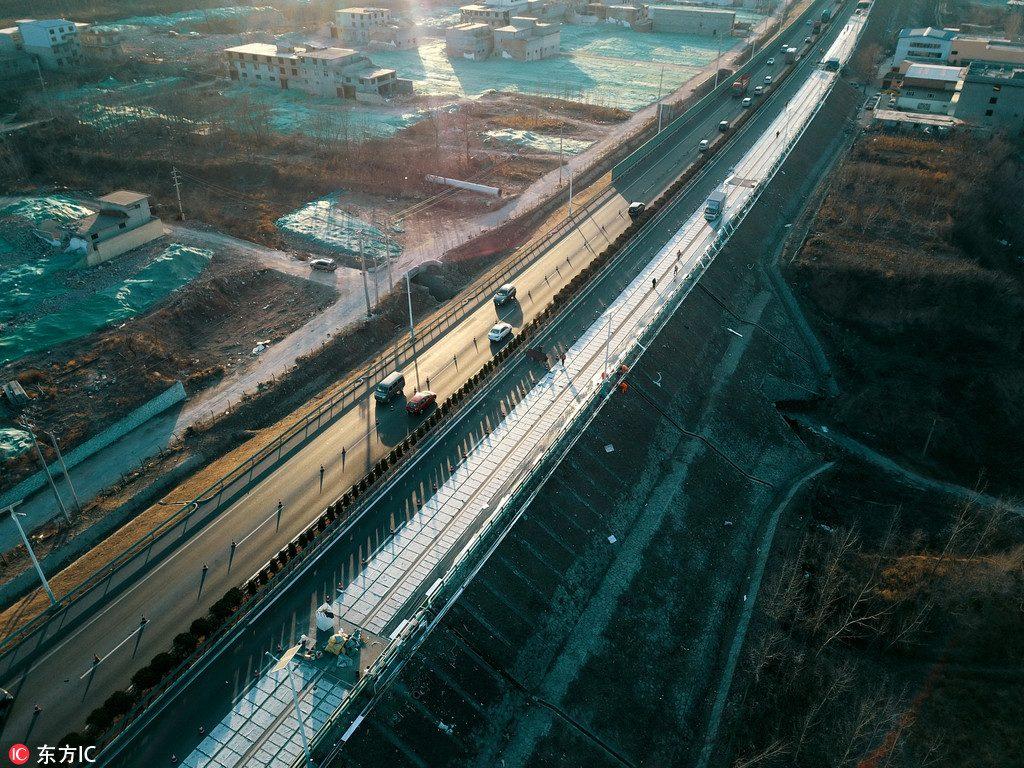 Rodovia Solar chinesa